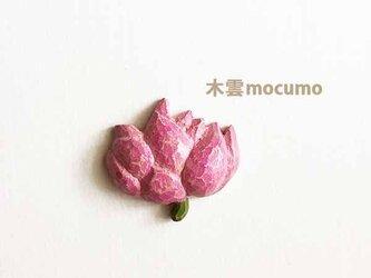 クスノキのブローチ *蓮の花* の画像