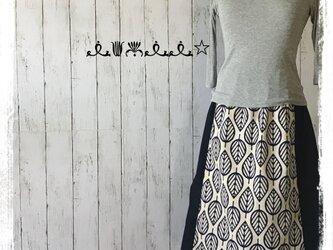 ミモレ丈スカート(紺)の画像
