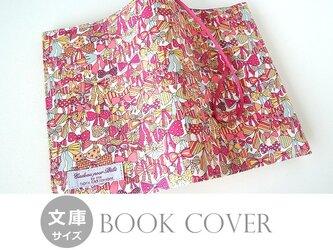 リバティ 文庫 ブックカバー ジェニーズリボンズ ピンクの画像
