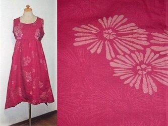 Sold Out着物リメイク♪白いマーガレットが可愛いピンクお召しワンピース♪裾変形♪ハンドメイドの画像