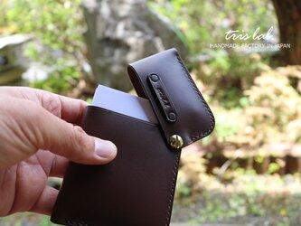 名刺入れ・カードケース -colored formal-単色DB (意匠登録済)の画像