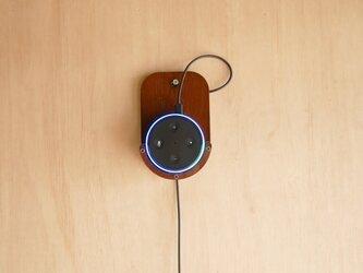 Amazon Echo Dot 壁掛けホルダーの画像