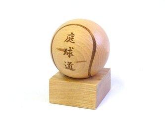 木製ボールmini/テニスの画像