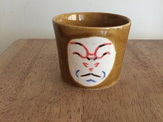 隈取カップ 参の画像