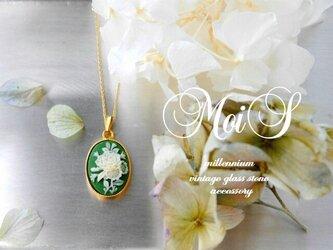 ヴィンテージビジューのペンダント green bouquetの画像