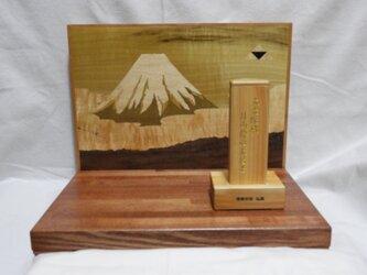仏具「分骨ケース/銅(ロジュウム仕上)+位牌/五角形上穴」の画像