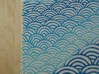 手ぬぐい 青海波の画像