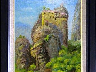 聖ニコラオス・アナパフサス修道院の画像