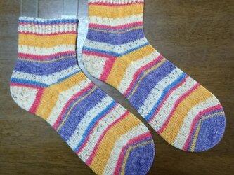 手編み靴下 opal KFS145 ドイツの風景 ミュンヘンの画像