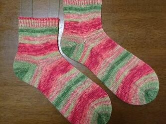 手編み靴下 opal sunrise9442の画像