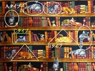 【受注販売】猫・新書版・漫画カバーの画像