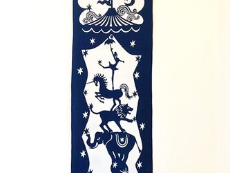 藍型染手拭【サーカス】の画像