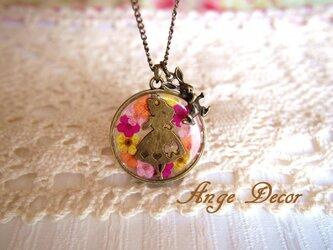 ◆◇アリスシリーズ・お花のアリスのネックレス◇◆の画像