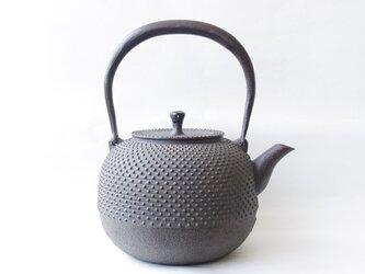 江戸鉄瓶 玉型霰(たまがたあられ)の画像