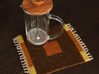 手織り リバーシブルのポットマット(ウール) No.13の画像