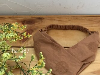 ドット柄 ナチュラル ツイストヘアバンド キッズ用の画像