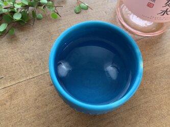 しのぎの湯呑み ターコイズブルーの画像