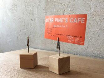 ひのきキューブ – カードクリップ – メモクリップの画像