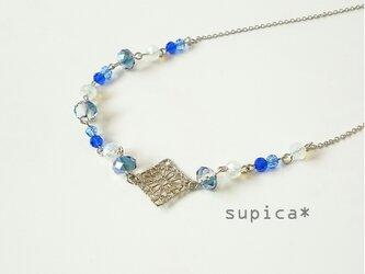 s48_SN278 夏色ブルー ネックレスの画像