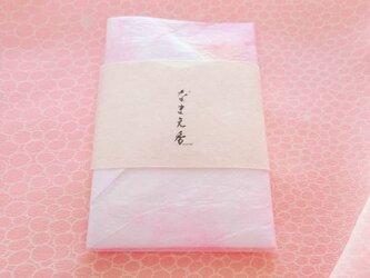 【贈り物お包み】なまえ香(ふわり)の画像