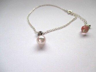 【あこや真珠シルバーブレスレット Cherry】の画像