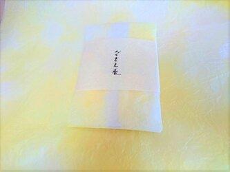 【贈り物お包み】なまえ香(きらり)の画像