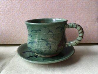 みどり釉コーヒーカップ&ソーサーの画像