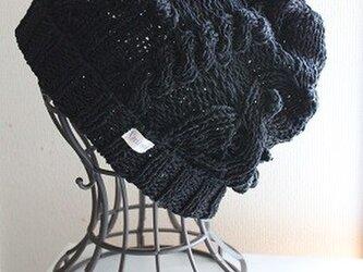 【コットンのたっぷりニット帽】 綿&シルク100% しめつけなし★アラン模様 黒の画像