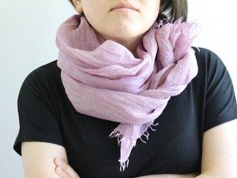 大人色 リネン<若紫>草木染めストールの画像