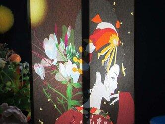 夢明かり≪花魁哀愁≫ 紙貼・LED・中形 飾りライトの醍醐味を!!の画像