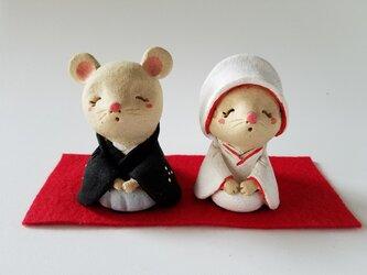 ねずみの嫁入りセットの画像