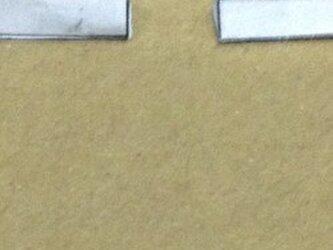 カンタン車止めブロック(1枚分)A4サイズの画像