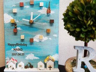 空色**雲浮かぶ家**<名入れ・文字入れ可能☆>アンティーク木時計の画像