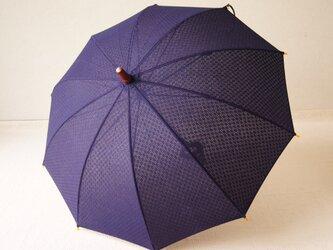 天然藍染めの日傘の画像