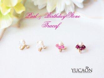 (アクアマリン・Bムーン・トルマリン・ガーネット)BirthdayStone&Parlトラカフ/ノンホールピアスの画像