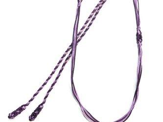 マクラメ編みネックレス紐【つる】むらさき・こだいむらさきの画像