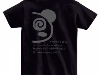 サラのコトノハ15周年記念Tシャツの画像