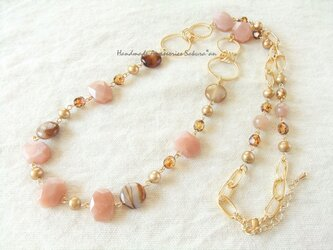 Necklace ムーンストーン 淡水パール(N1159)の画像