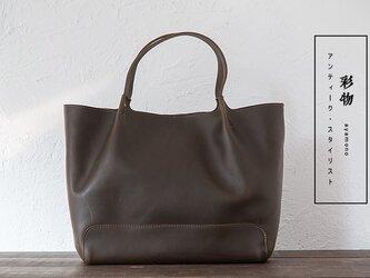 【受注製作】牛革をたっぷり使ったハンドトートバッグ 収納豊富なバッグインバッグ付 HT7290の画像
