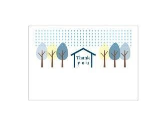雨の森の39cardの画像