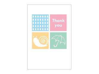 雨のアイコンの39cardの画像