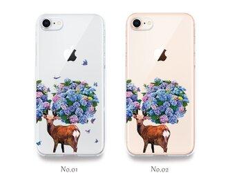 鹿紫陽花(アジサイ) プリントケース iPhone7 iPhoneケース各種 スマホケースの画像