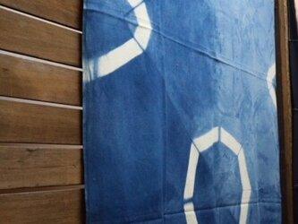 藍染めマルチカバー:板締め八角の画像