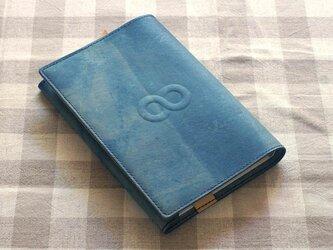 四六版レザーブックカバー(藍染)の画像