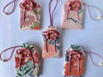元巫女の花のお守り袋(薄紅藤)の画像