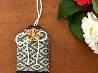 畳の「縁結び」お守り袋(青菱形)の画像