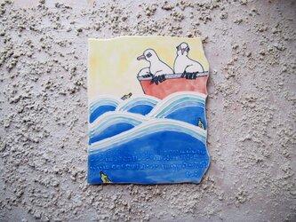 タイルの動物図鑑 アホウドリの画像