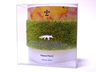 Kitsune pierce / Rの画像