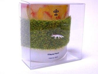 Kitsune pierce / Lの画像