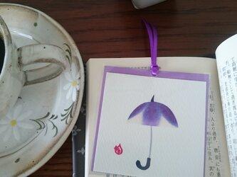 しおり(傘)【はり絵 原画】の画像